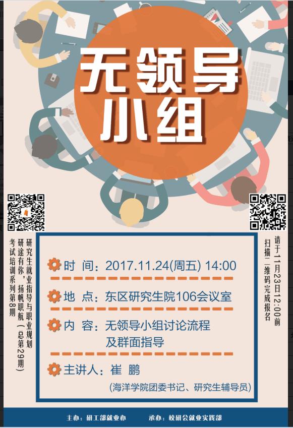 QQ图片20171124091103.png