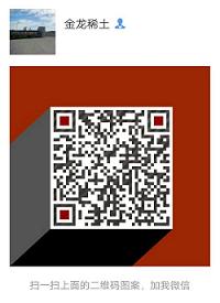 招聘微信二维码.png
