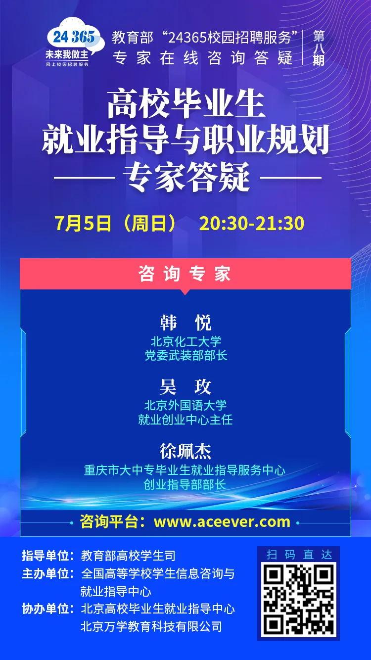 22_看图王.web.jpg
