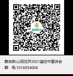 lALPDiQ3MIcksWvM-szu_238_250.png