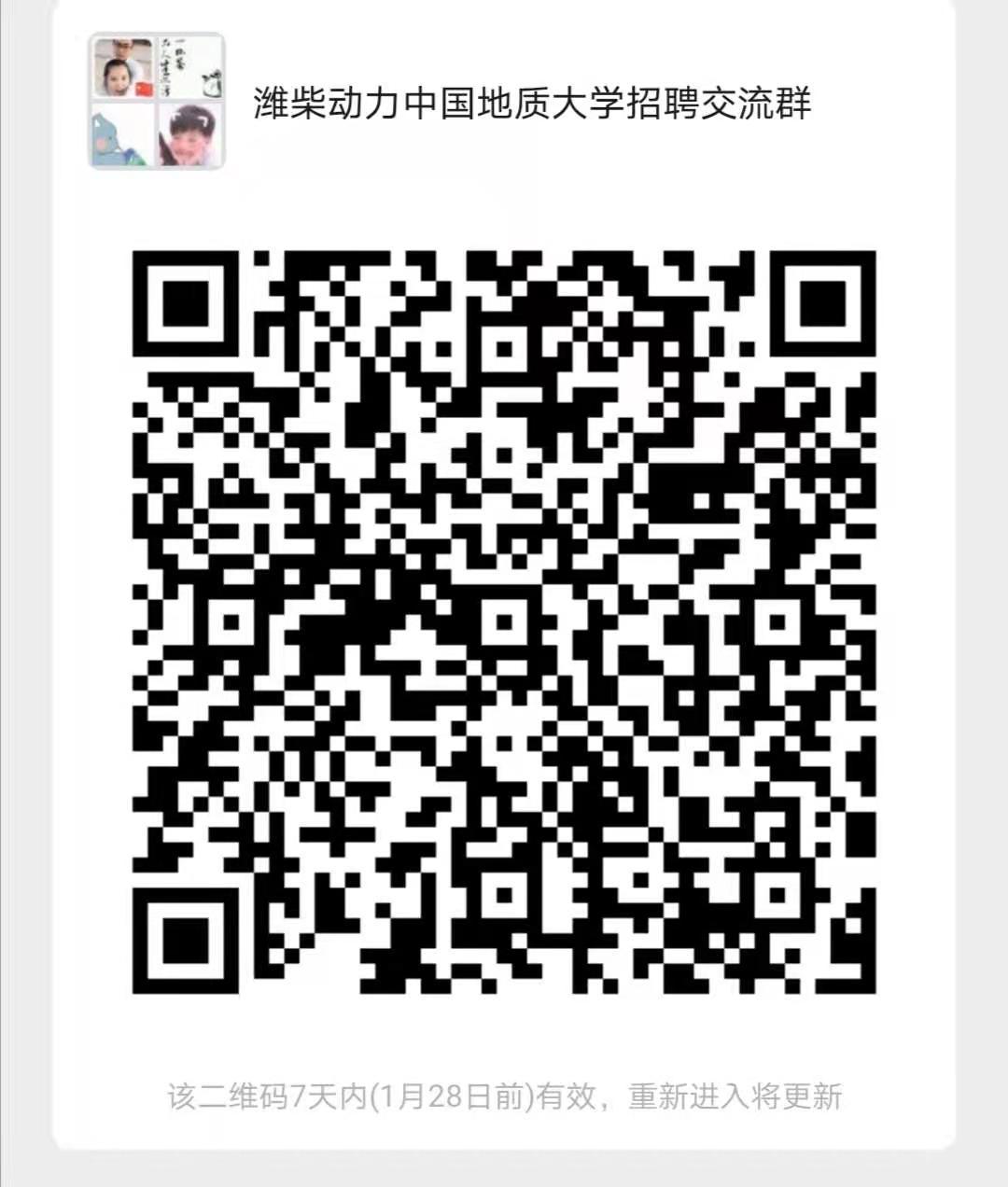 微信图片_20210121103733.jpg